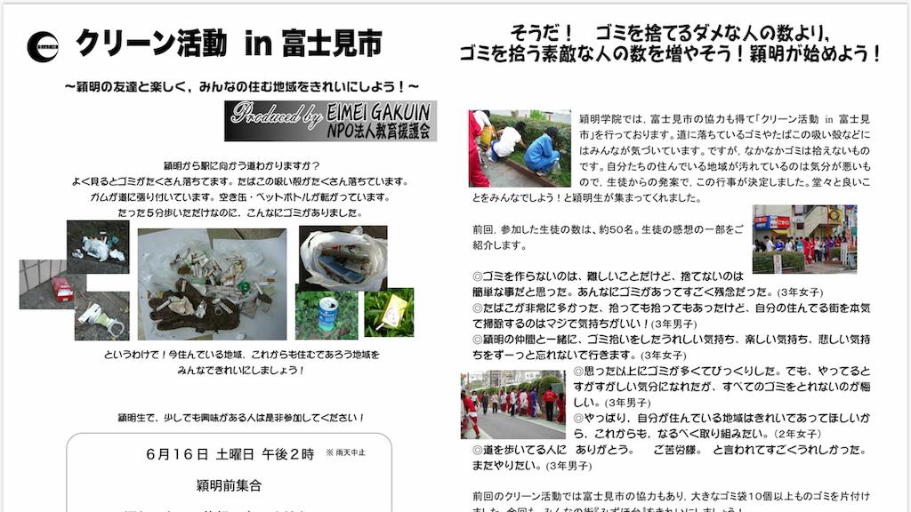 f:id:hirokikawakami:20191113162241p:image
