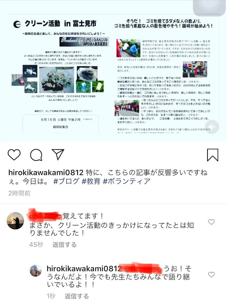 f:id:hirokikawakami:20191114065918j:image