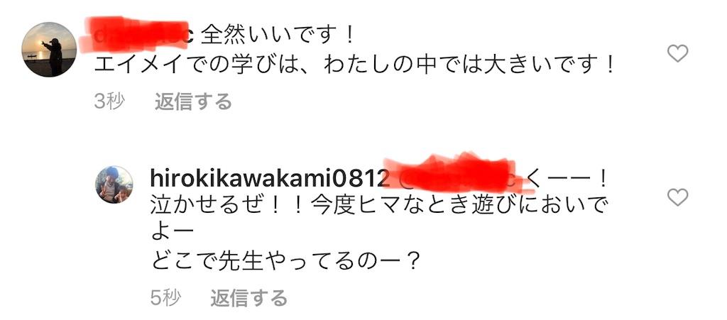 f:id:hirokikawakami:20191114070155j:image