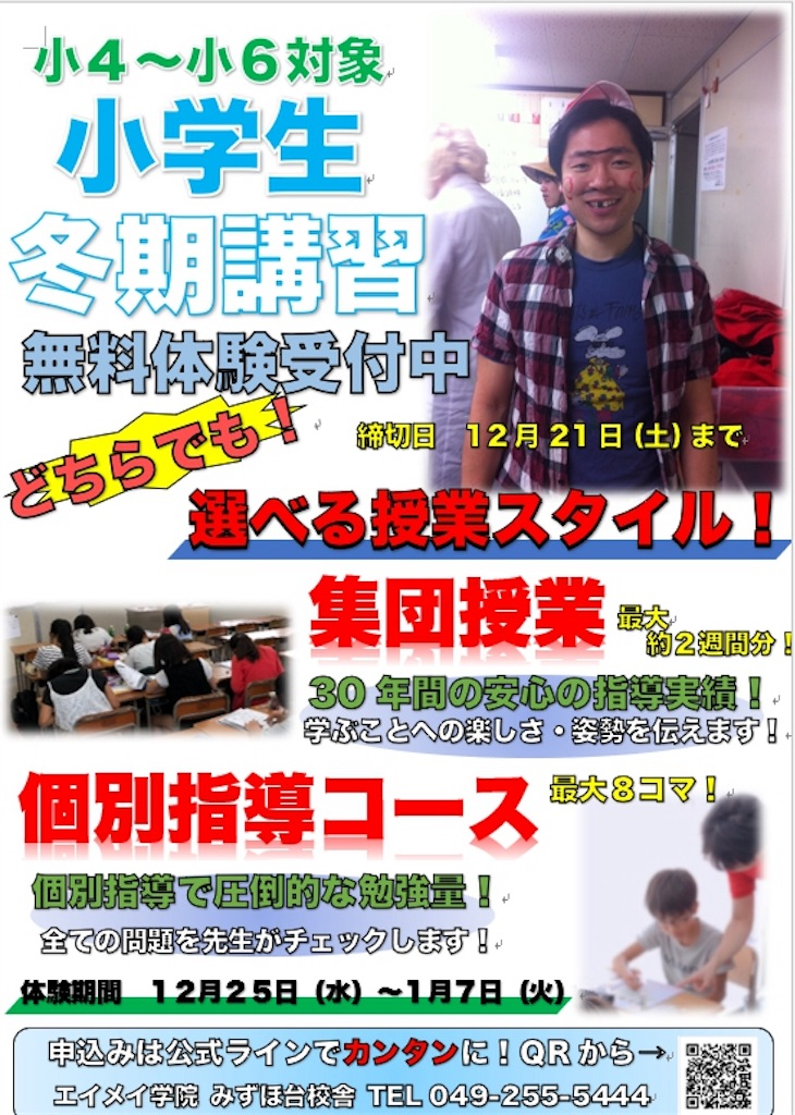 f:id:hirokikawakami:20191116092018j:image