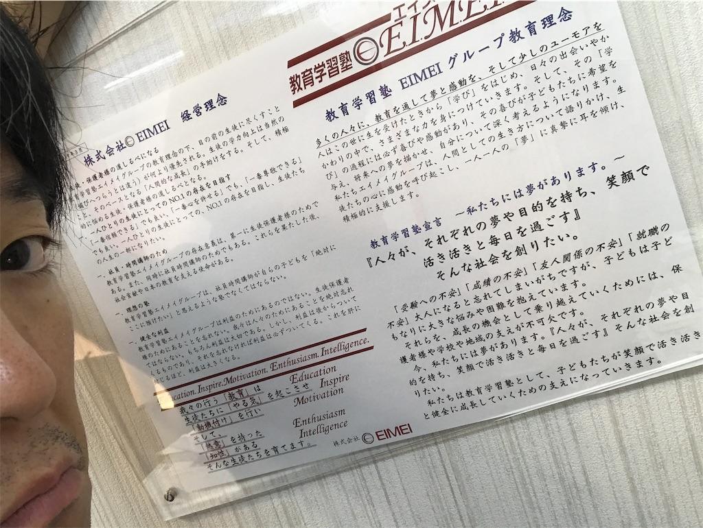f:id:hirokikawakami:20191119162133j:image