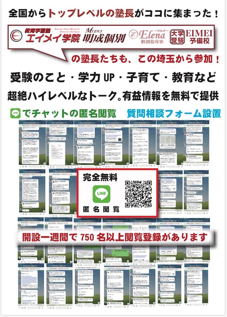 f:id:hirokikawakami:20191119221629j:image