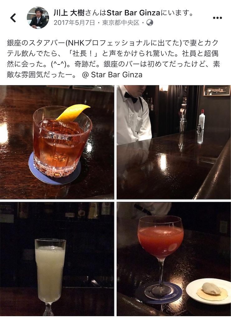 f:id:hirokikawakami:20191121084533j:image