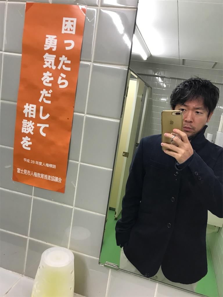 f:id:hirokikawakami:20191122183813j:image