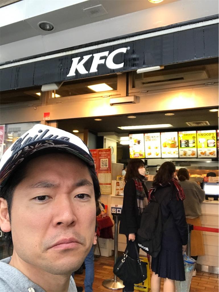 f:id:hirokikawakami:20191123151937j:image