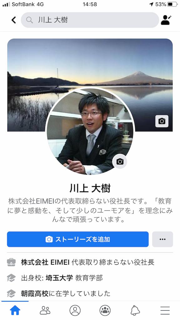 f:id:hirokikawakami:20191124150200p:image