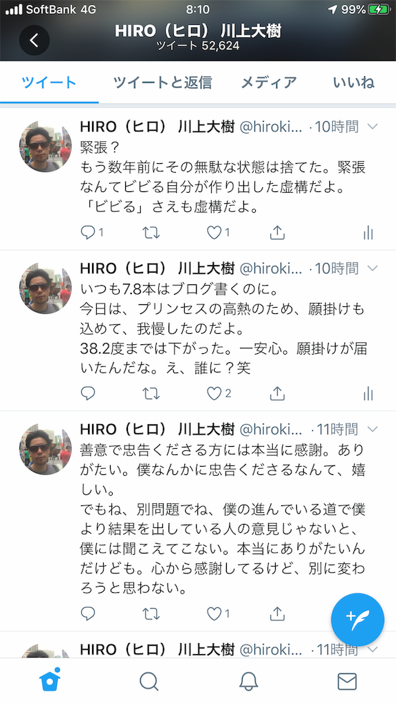 f:id:hirokikawakami:20191125081108p:image