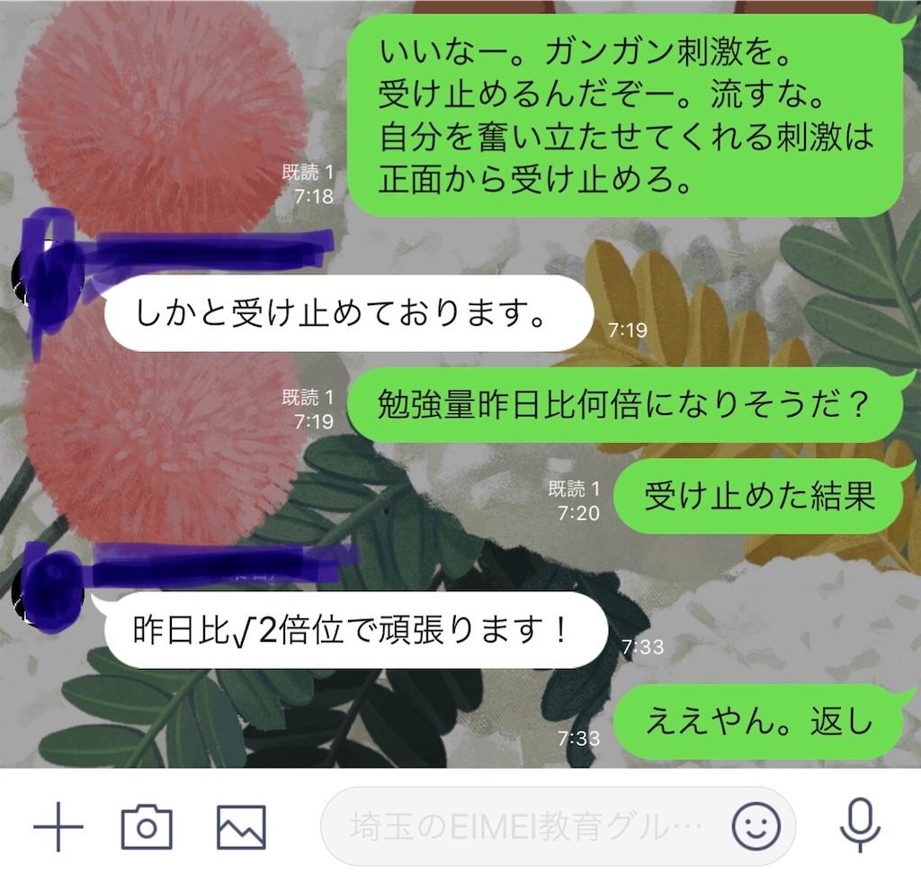 f:id:hirokikawakami:20191127080759j:image