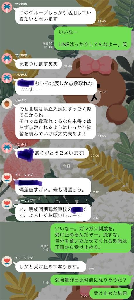 f:id:hirokikawakami:20191127080816j:image