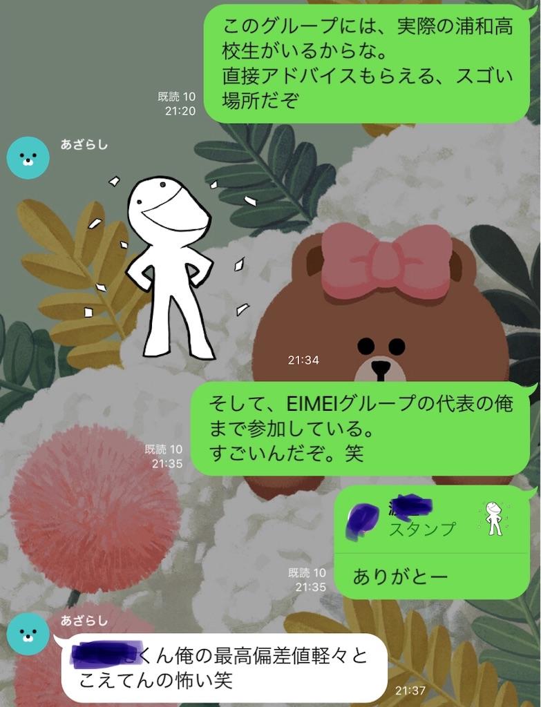 f:id:hirokikawakami:20191127080826j:image