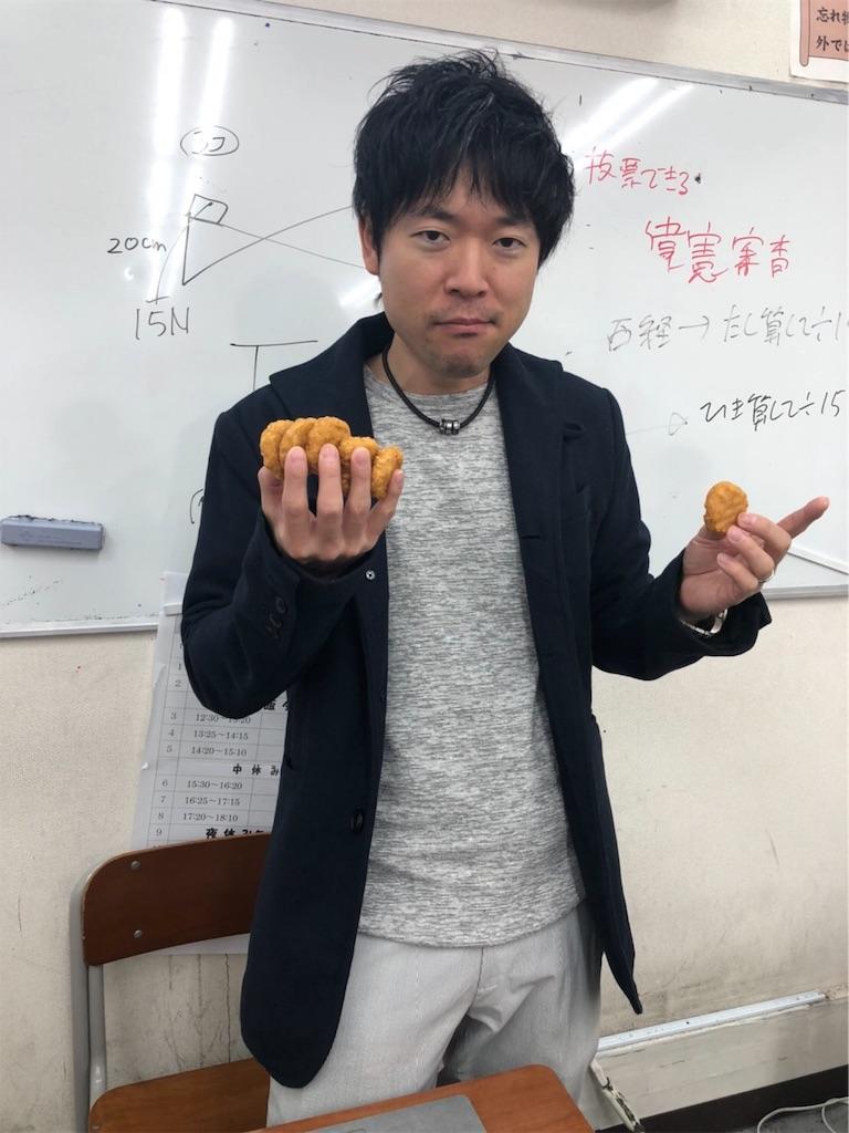 f:id:hirokikawakami:20191129105321j:image
