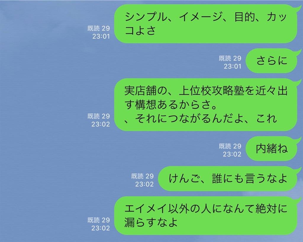 f:id:hirokikawakami:20191130075436j:image