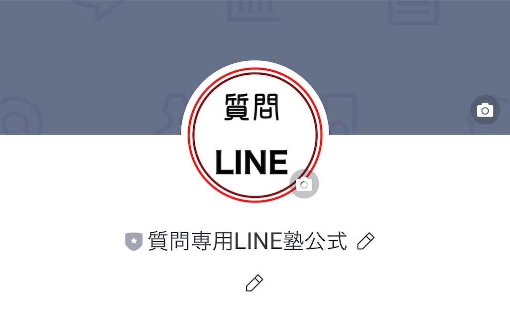 f:id:hirokikawakami:20191130083917j:image