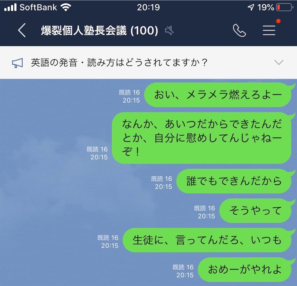 f:id:hirokikawakami:20191201202058j:image