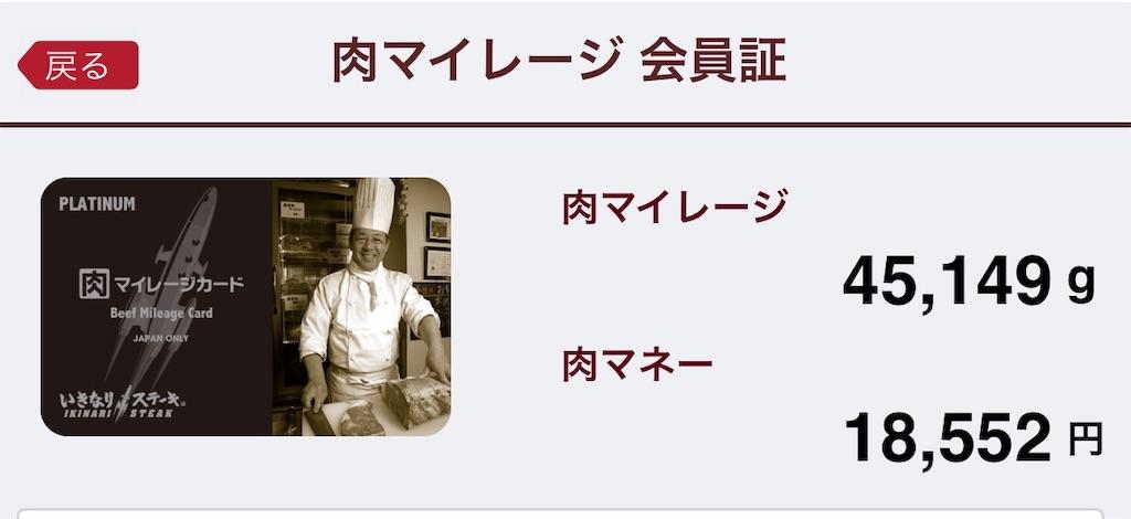 f:id:hirokikawakami:20191202063834j:image