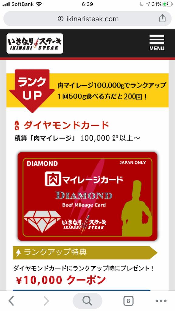 f:id:hirokikawakami:20191202063959p:image