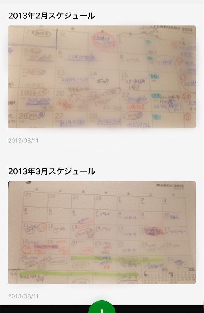 f:id:hirokikawakami:20191202075122j:image