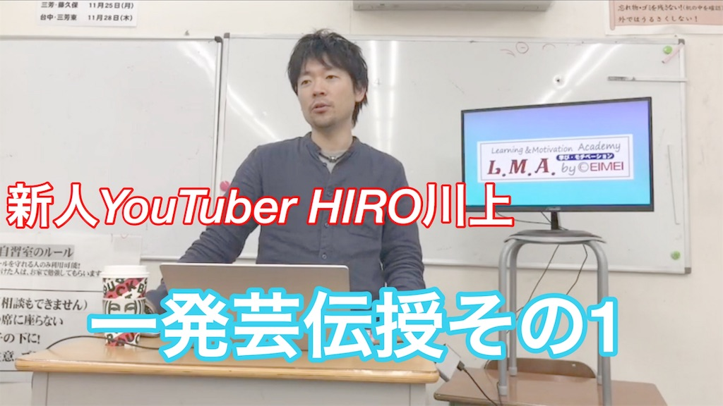 f:id:hirokikawakami:20191202193644j:image