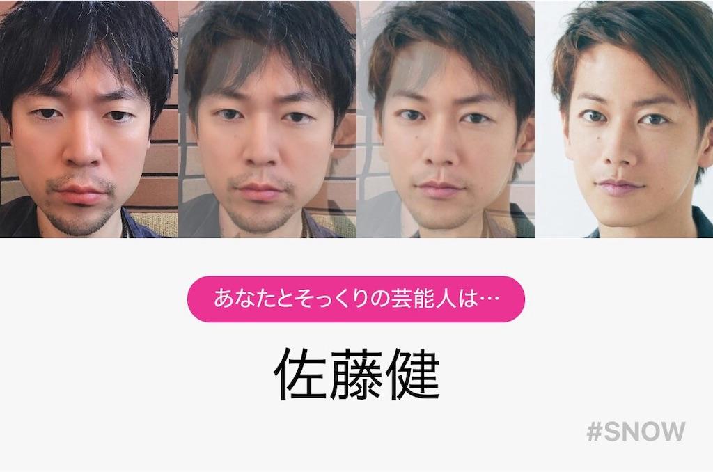 f:id:hirokikawakami:20191204052938j:image