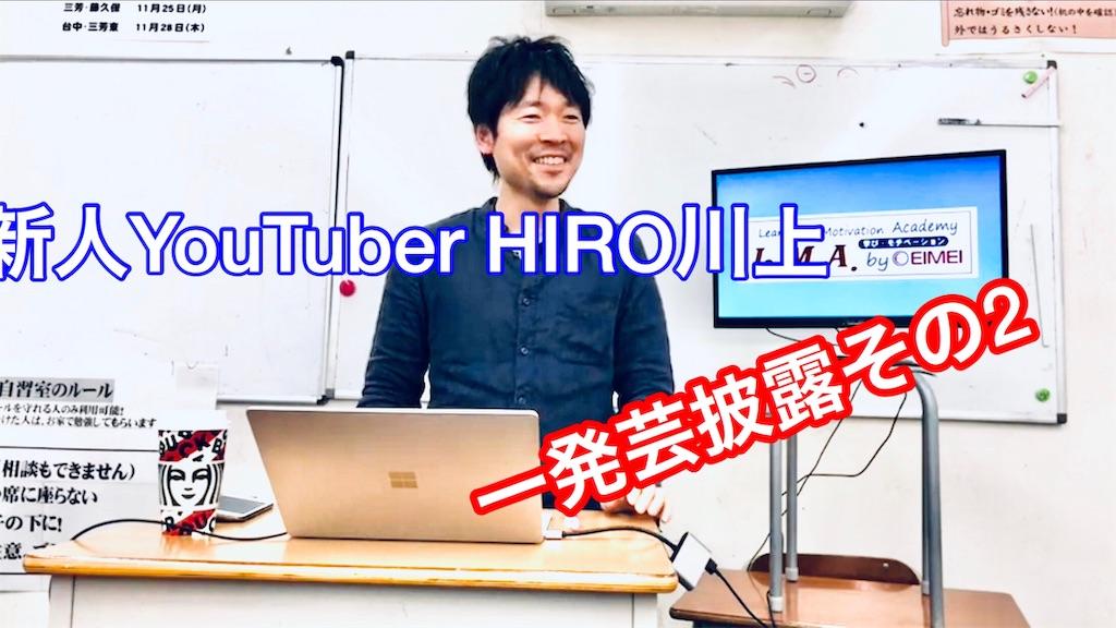 f:id:hirokikawakami:20191204121620j:image