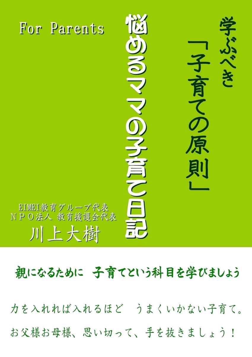 f:id:hirokikawakami:20191205115805j:plain