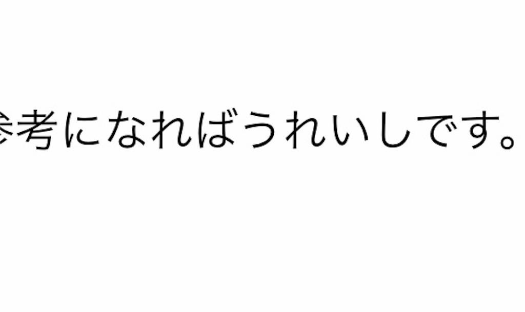 f:id:hirokikawakami:20191206063503j:image