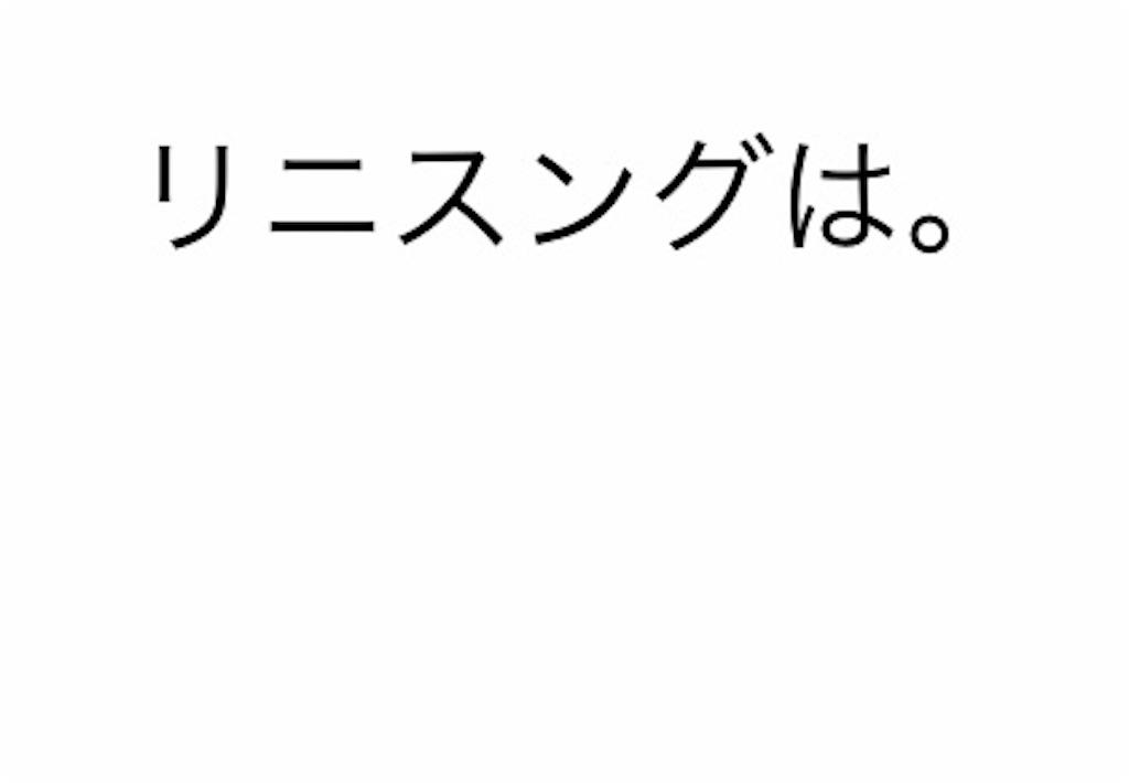 f:id:hirokikawakami:20191206063507j:image