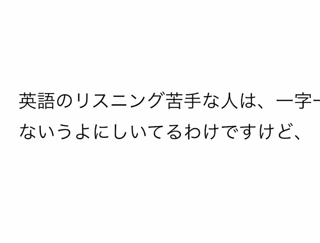 f:id:hirokikawakami:20191206063510j:image