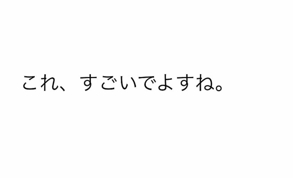 f:id:hirokikawakami:20191206063514j:image