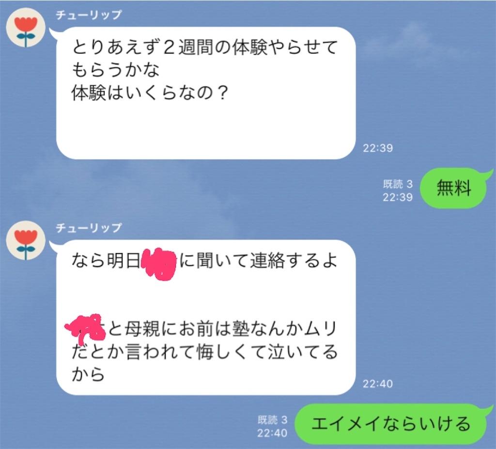 f:id:hirokikawakami:20191211080900j:image