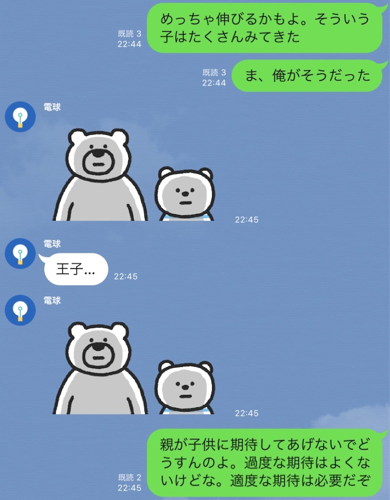 f:id:hirokikawakami:20191211081132j:image