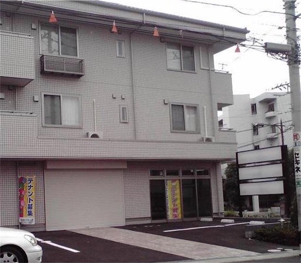 f:id:hirokikawakami:20191211204842j:image