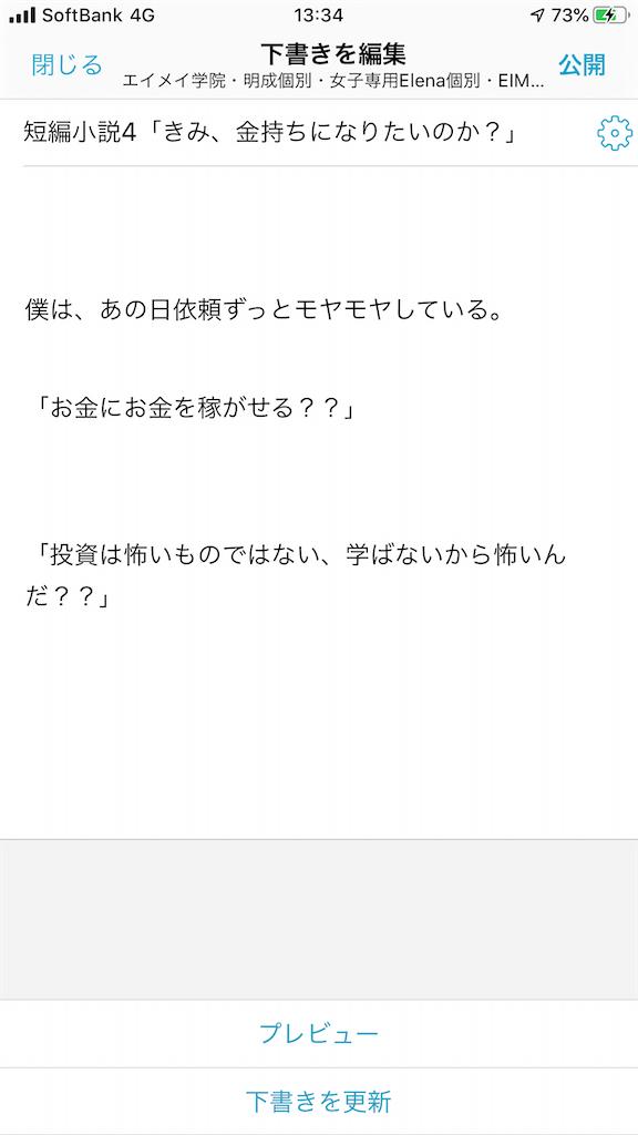 f:id:hirokikawakami:20191215133528p:image