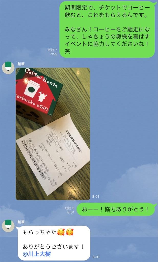 f:id:hirokikawakami:20191217080344j:image