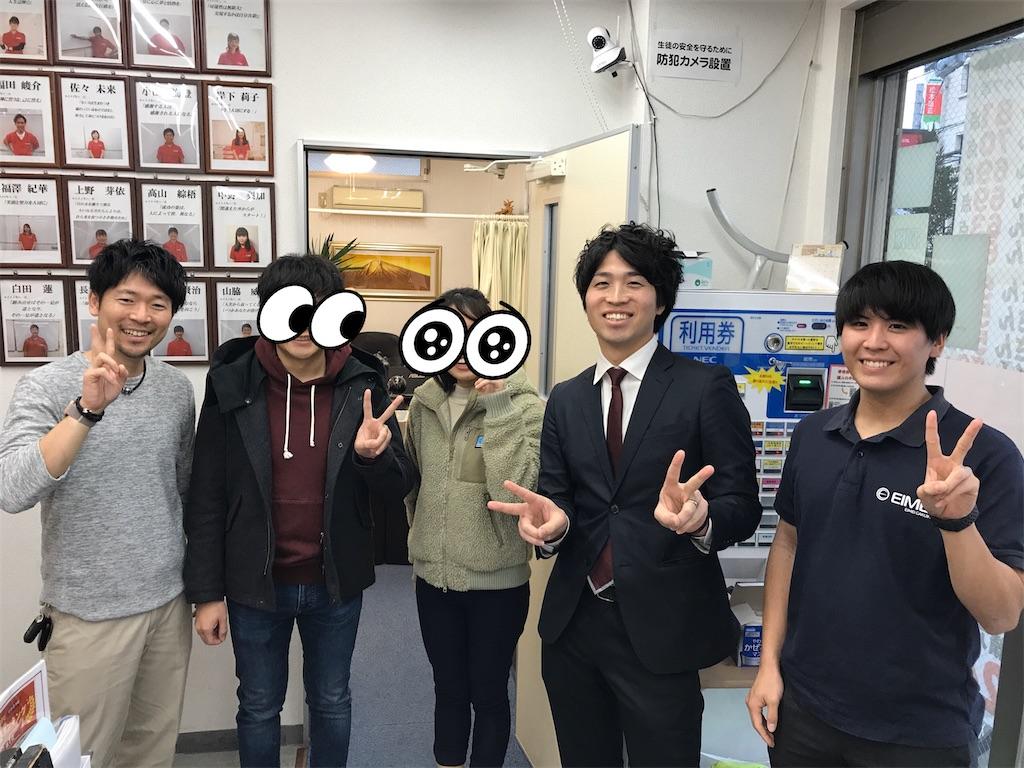 f:id:hirokikawakami:20191217153258j:image