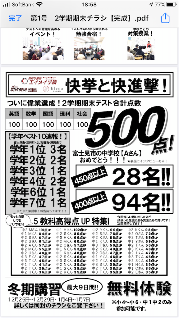 f:id:hirokikawakami:20191218190042p:image