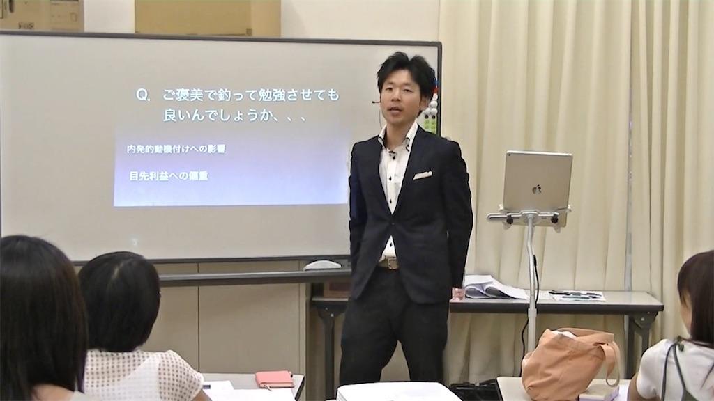 f:id:hirokikawakami:20191219084909j:image