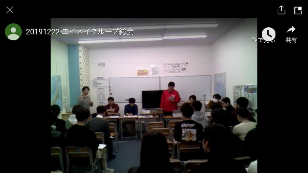 f:id:hirokikawakami:20191222162437p:image