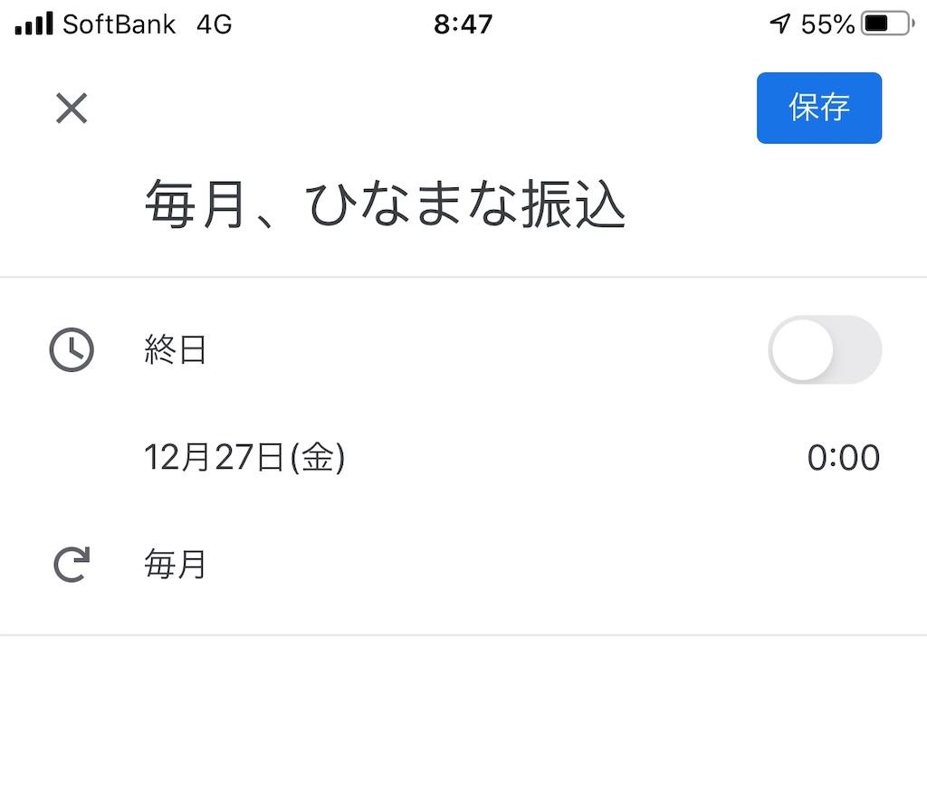 f:id:hirokikawakami:20191225090122j:image