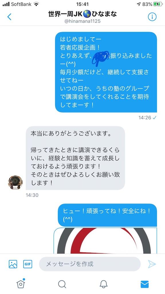 f:id:hirokikawakami:20191225154658j:image