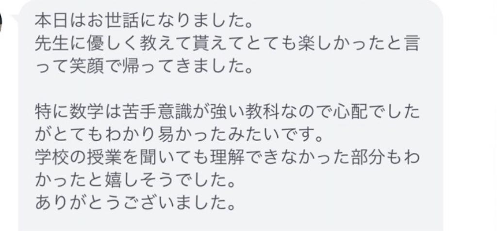 f:id:hirokikawakami:20191226210451j:image