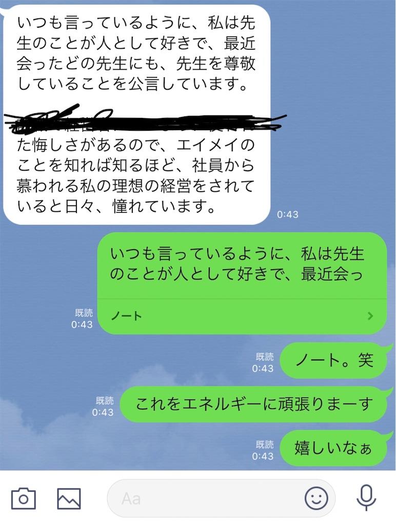 f:id:hirokikawakami:20191229185645j:image