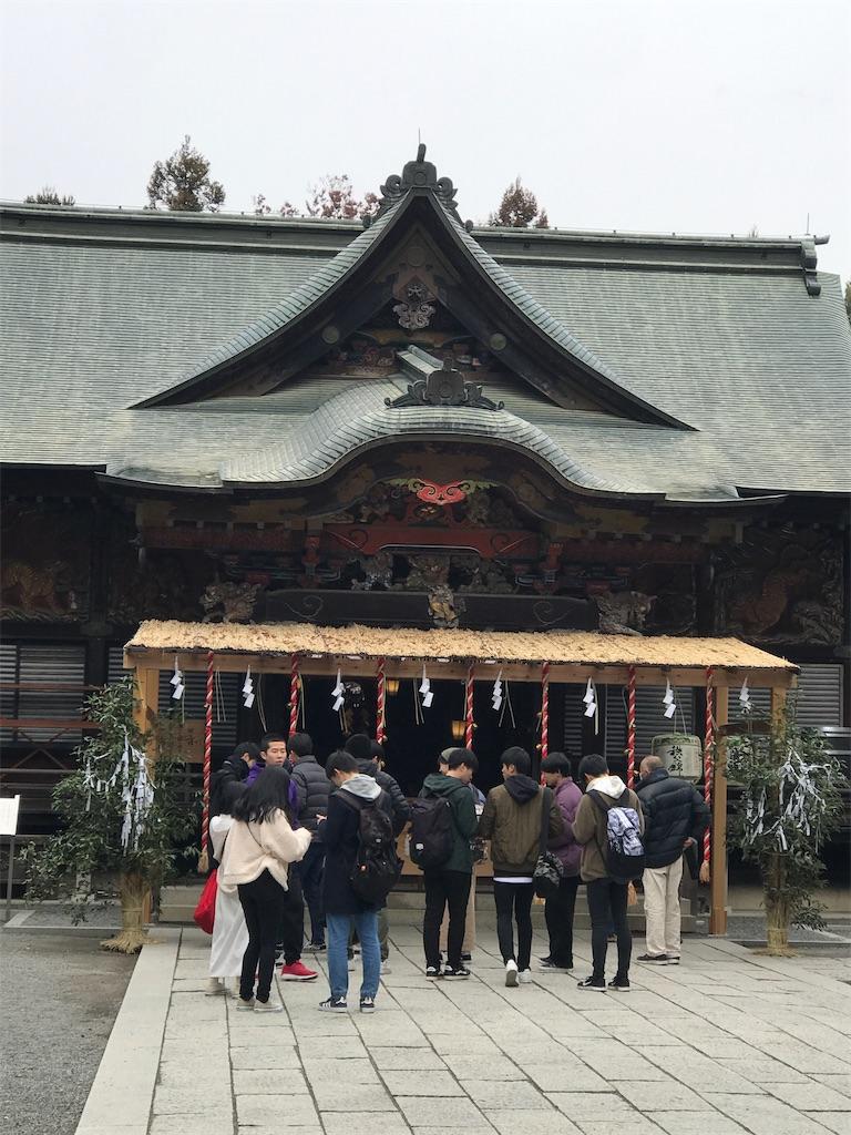 f:id:hirokikawakami:20191230124621j:image