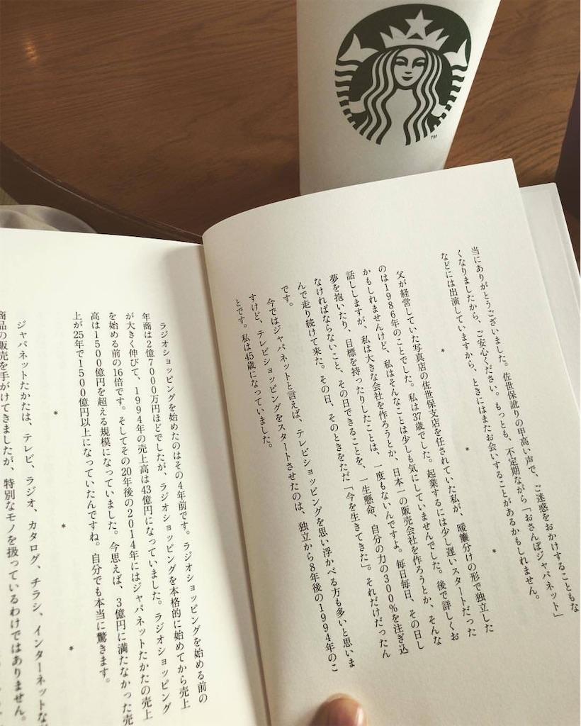 f:id:hirokikawakami:20191231052257j:image
