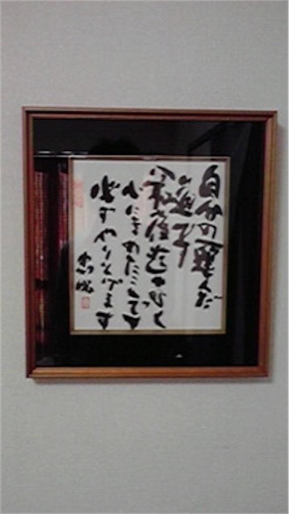 f:id:hirokikawakami:20191231073719j:image