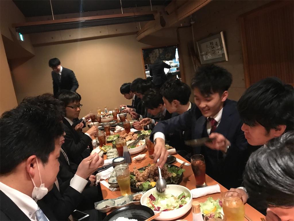 f:id:hirokikawakami:20191231151133j:image
