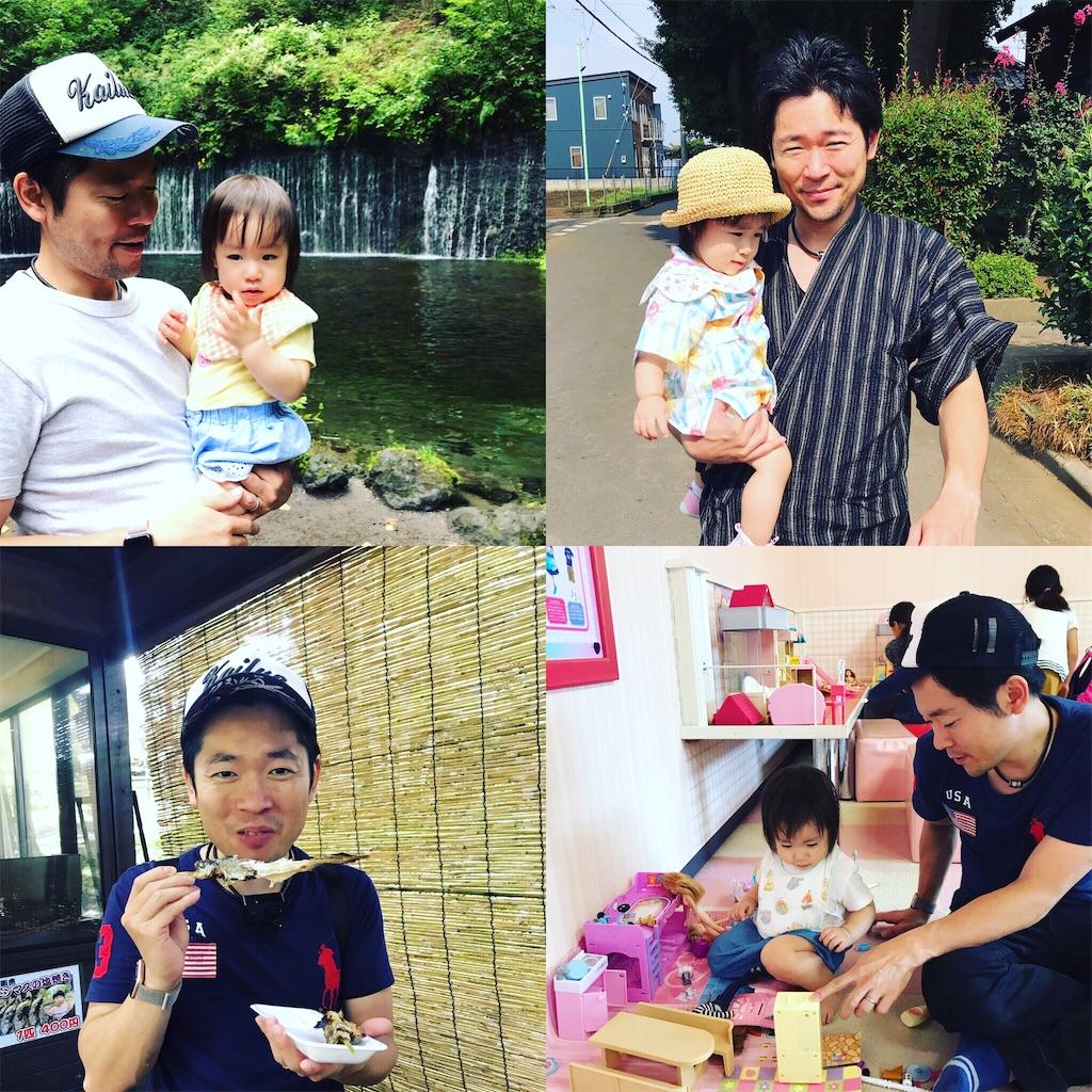 f:id:hirokikawakami:20191231151145j:image