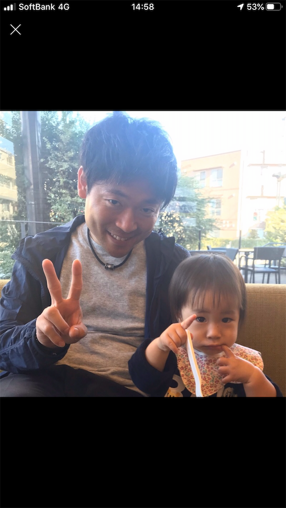 f:id:hirokikawakami:20200106185243p:image