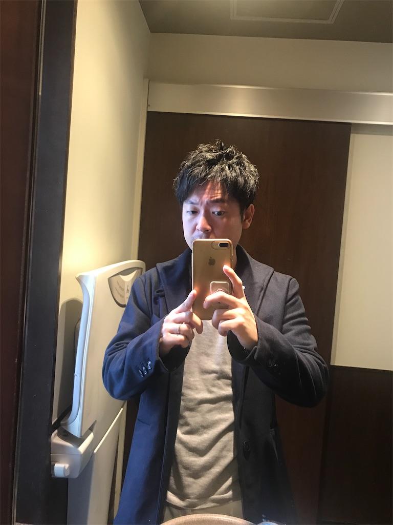 f:id:hirokikawakami:20200106185248j:image
