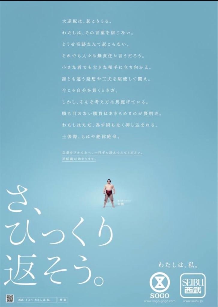 f:id:hirokikawakami:20200107105500j:image